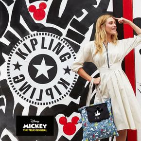 Kipling Monterrey  Ofertas y horarios 170e1614795c